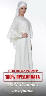 """М327 Платье """"Мечта принцессы"""