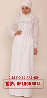 Платье для хаджа М386 белое