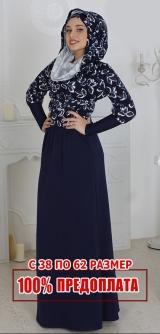 М420 Платье ЗИМА 2