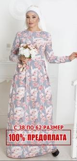 """М524 Платье """"Загадка"""""""