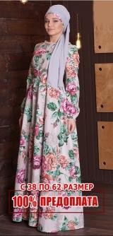 М454 Платье хлопок
