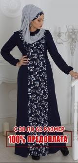 М418 Платье ЗИМА 2