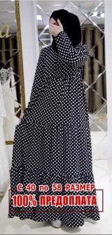 Платье штапель с ярусами горох