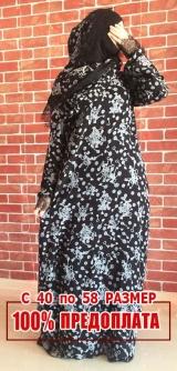 Платье с шарфом и кружевом 3