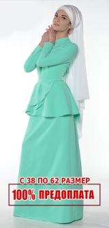 М 326/1 Платье нарядное