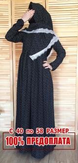 Платье с шарфом и кружевом 2