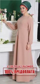 Платье М468 бежевое