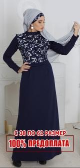 М417 Платье ЗИМА 2
