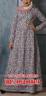 М450 Платье хлопок
