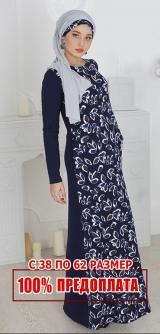 М415 Платье ЗИМА 2