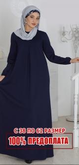 М424 Платье осень-зима синий