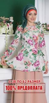 """М542 Блуза """"Весенняя капель цветы"""""""