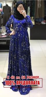 Платье дубайский штапель шёлк