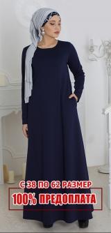 М152 Платье ЗИМА 2