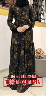 Платье дубайский штапель шёлк темные розы