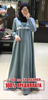 Платье штапель горох с гипюром