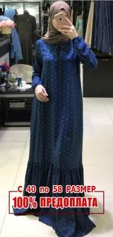 Платье штапель синее