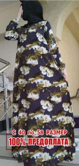 Платье вареный шелк 4
