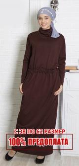 М533 Платье коричневое теплый трикотаж