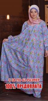 М456 Платье ситец