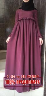 Платье абайное фиолет