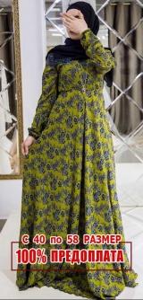 Платье штапель С1