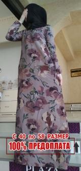 Платье вареный шелк 1