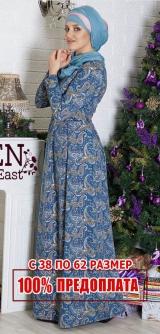 М521 Платье