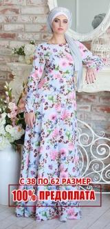"""М557 Платье """"Цветочный букет"""""""