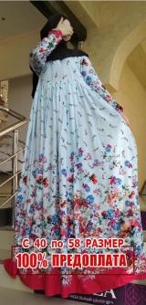 Платье штапель белое