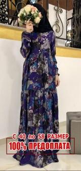 Платье дубайский штапель шёлк краски