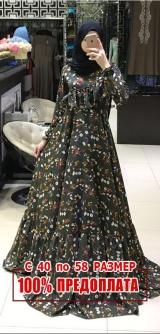 Платье Ниагара