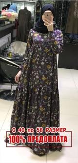 Платье штапель луг