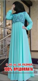 Платье Лоренция бирюза