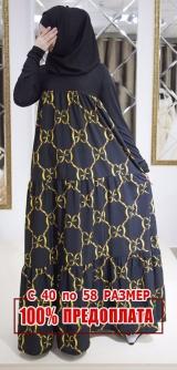 Платье креп 1