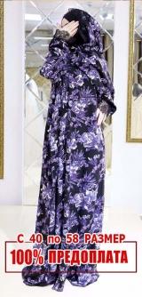 Платье с шарфом и кружевом горошек 4