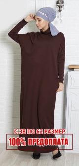 М528 Платье, теплый трикотаж, коричневое