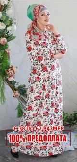 М564 Платье Роза
