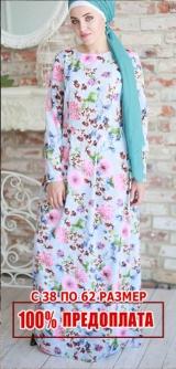 """М524 Платье """"Нежный тюльпан"""""""
