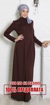 М535 Платье теплый трикотаж коричневое