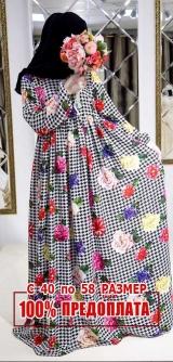 Платье креп 4