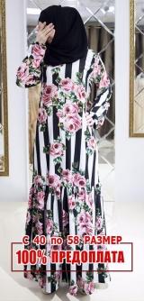 Платье креп розы