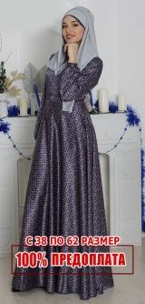 М309 Платье МОЗАИКА