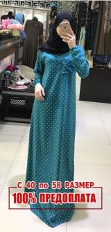 Платье лен горошек голубое