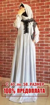 Платье с шарфом и кружевом 1