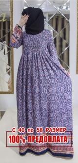 Платье креп 3