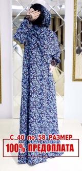 Платье с шарфом и кружевом горошек 2