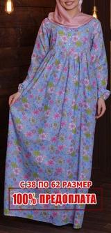 М301 Платье ситец