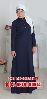 М377 Платье