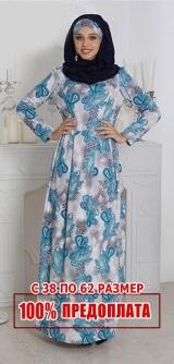 """М521 Платье """"Осень"""""""